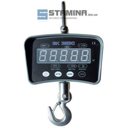 Крановые весы ВК ЗЕВС II 1000 кг