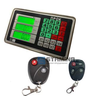 индикатор с пультом 2 и 4 кнопки